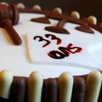 Gâteau thème Avocat (6)